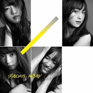 ジワるDAYS [CD+DVD]<通常盤/Type B>