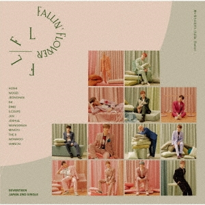 舞い落ちる花びら (Fallin' Flower) [CD+PHOTO BOOK]<通常盤>