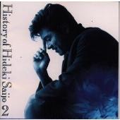 [CD] History of Hideki Saijo Vol.2~Best of Best