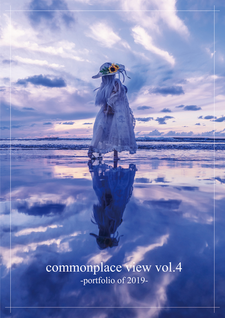 commonplace view vol.4 / AZURE Toy-Box