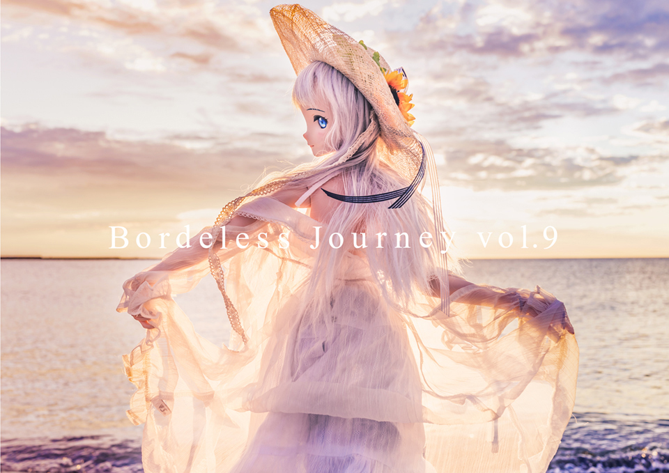 Borderless Journey vol.9 / AZURE Toy-Box