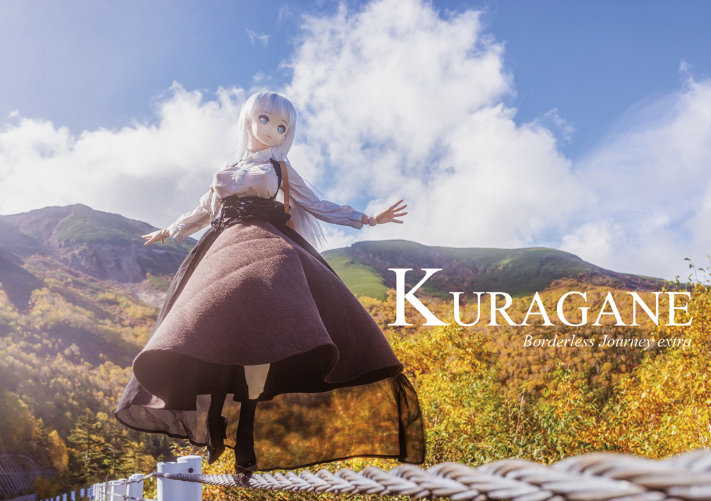 Kuragane / AZURE Toy-Box
