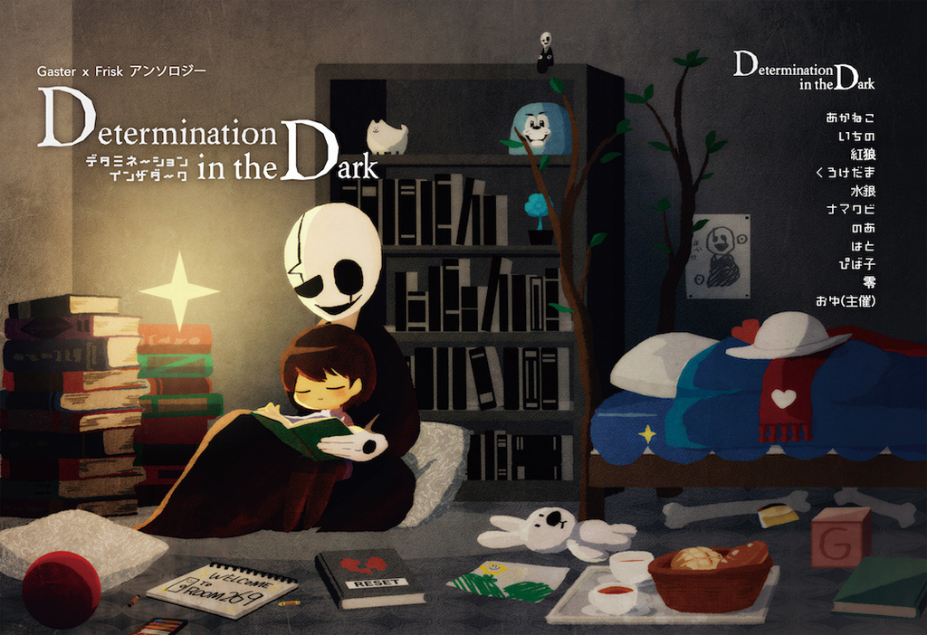 Determination in the Dark / サンデリ@マルシェ