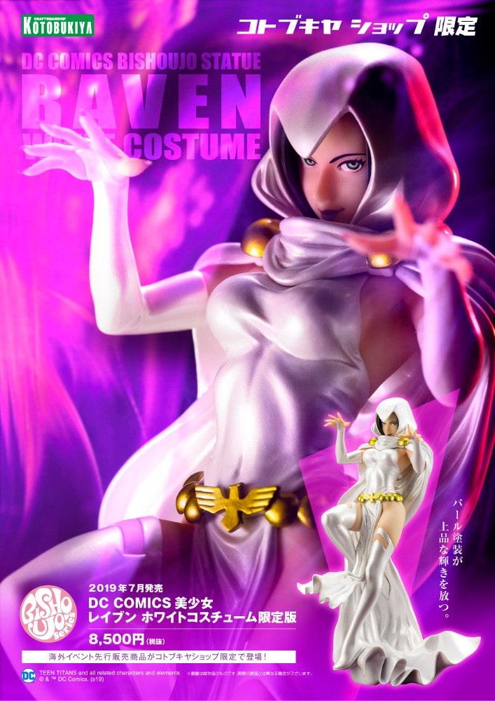 DC COMICS美少女 レイブン ホワイトコスチューム限定版