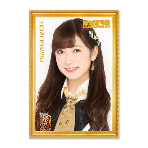 NMB48 6th Anniversary LIVE 劇場壁写風推しタオル 吉田朱里