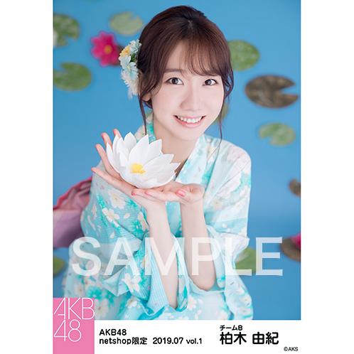 AKB48 2019年7月度 net shop限定個別生写真5枚セットvol.1 柏木由紀