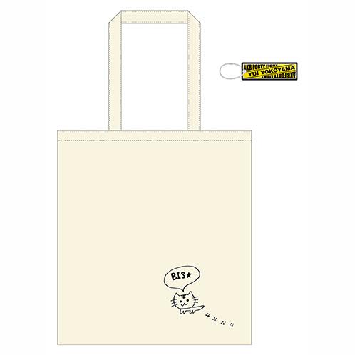 AKB48 メンバーデザイン推しトートバッグ 横山由依
