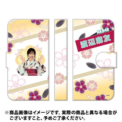 【10月上旬より順次配送】AKB48 神7!浴衣でポップアップ 手帳型スマホケース 渡辺麻友Ver.①