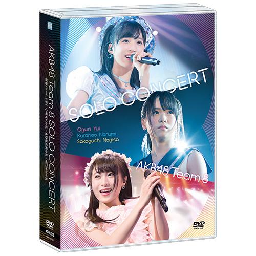 【DVD】AKB48 Team 8 SOLO CONCERT 新春!チーム8祭り 小栗有以の乱/倉野尾成美の乱/坂口渚沙の乱