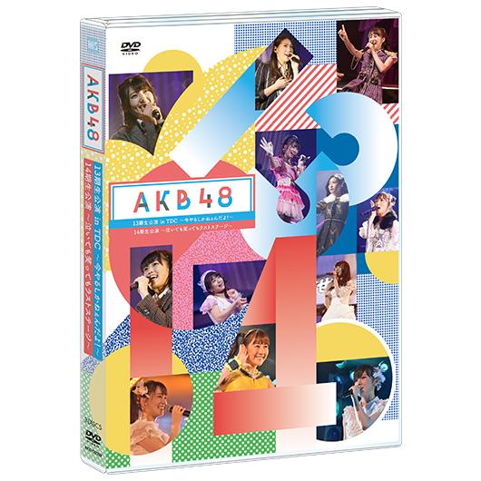 【DVD】AKB48 13期生公演 in TDC ~今やるしかねぇんだよ!~×AKB48 14期生公演 ~泣いても笑ってもラストステージ~