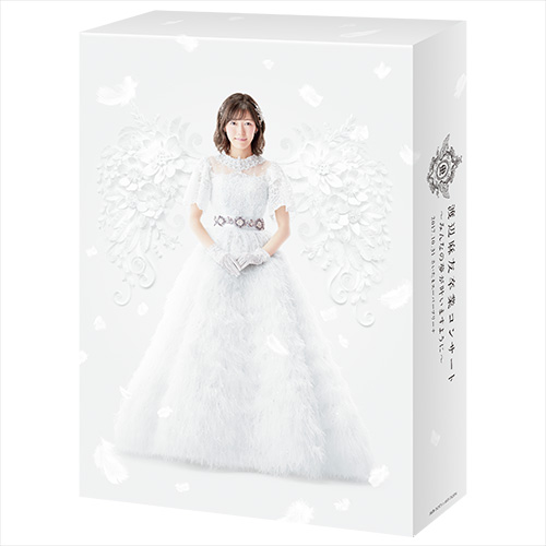 【DVD】渡辺麻友卒業コンサート~みんなの夢が叶いますように~ 数量限定版 DVD
