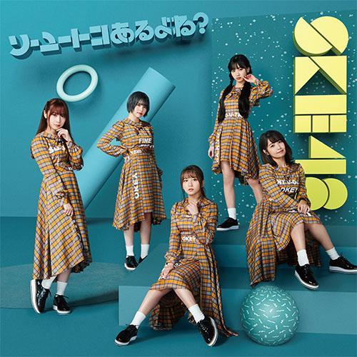 【CD】SKE48 26th Single「ソーユートコあるよね?」 (初回生産限定盤 Type-B)
