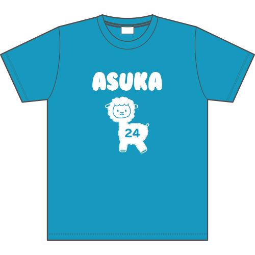 【駒田京伽デザイン】HKT48 R24 個別Tシャツ 冨吉明日香