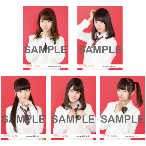 NGT48 劇場トレーディング生写真セット2017.April net shop限定Ver.