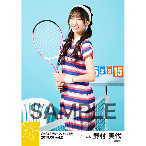 SKE48 2019年6月度 net shop限定個別生写真5枚セットvol.2 野村実代