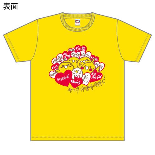 SKE48 生誕記念Tシャツ&生写真セット 2017年11月度 高柳明音