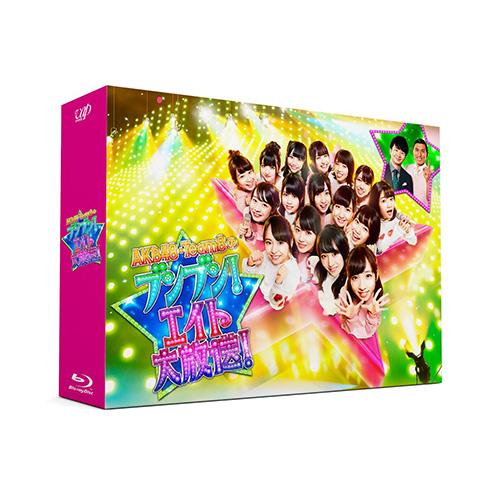【BD】AKB48 Team8のブンブン!エイト大放送! Blu-ray BOX