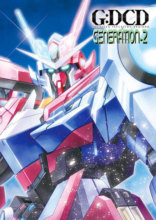 G:DCD generation2