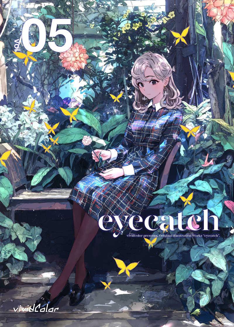 eyecatch.05