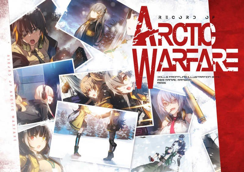 Arctic Warfare