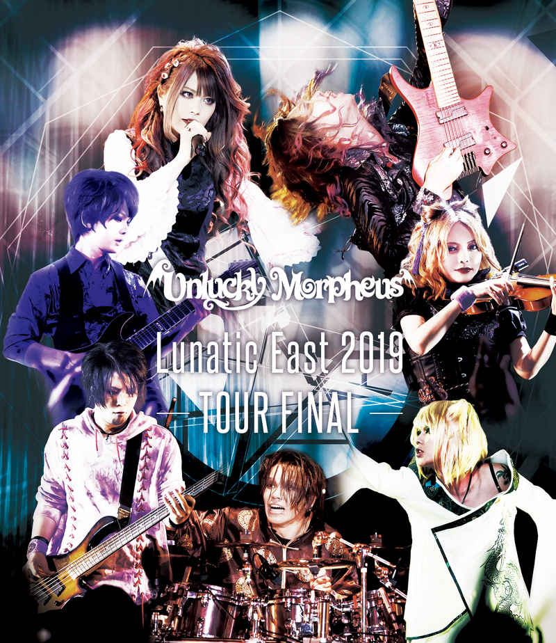 Lunatic East 2019 TOUR FINAL