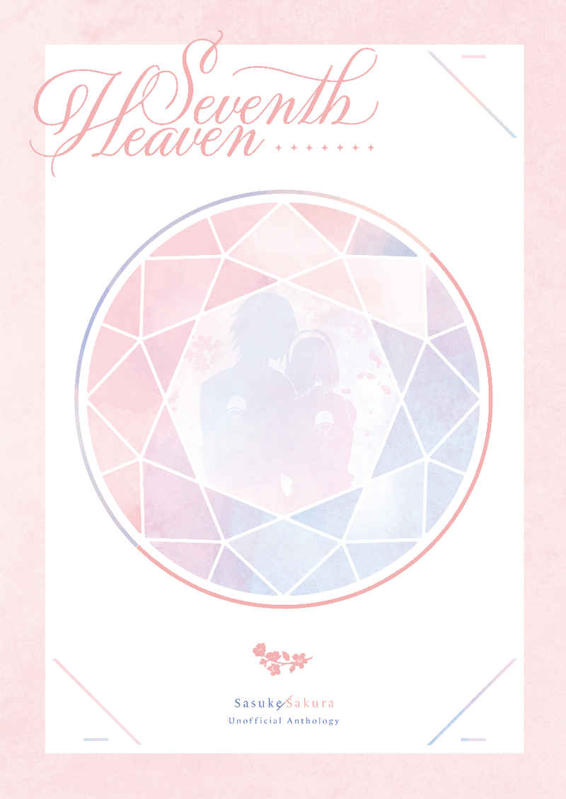 Seventh Heaven【通常版】