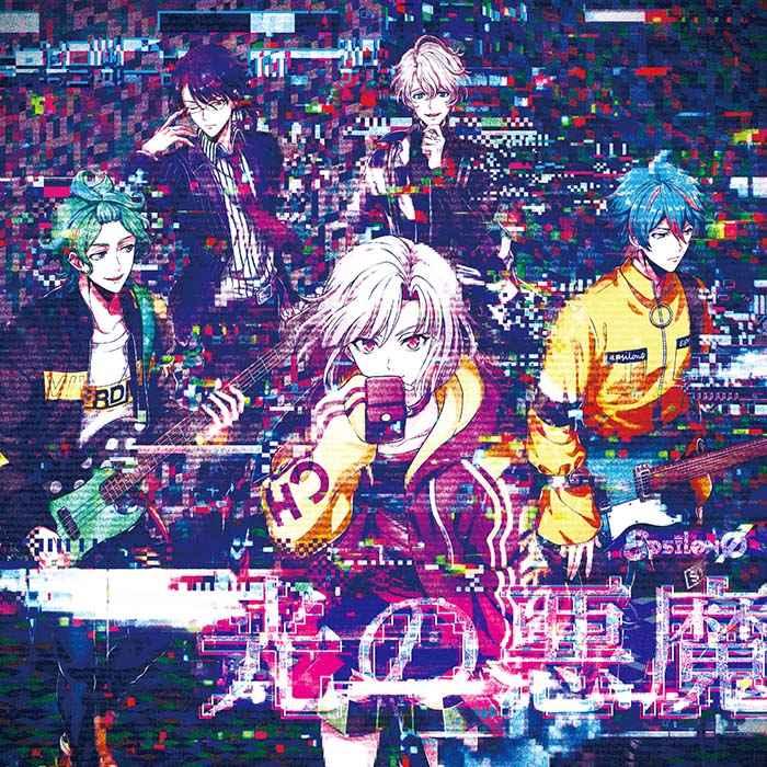 (CD)「アルゴナビス from BanG Dream! AAside」銀の百合/バンザイRIZING!!!/光の悪魔(Ctype)/Fantome Iris/風神RIZIN...