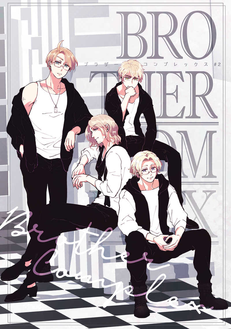 BROTHER COMPLEX2