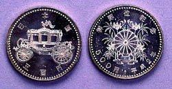 天皇陛下御即位記念500円白銅貨 未使用品