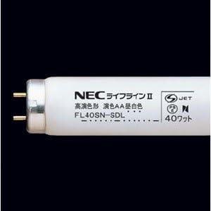 NEC 高演色形蛍光灯 直管 グロースタータ形 32W 演色AA昼白色 FL32SN-SDL