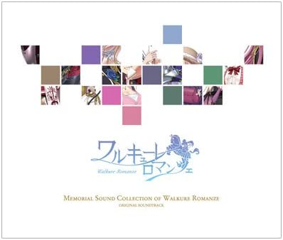 MEMORIAL SOUND COLLECTION OF WALKURE ROMANZE