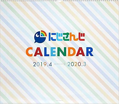 にじさんじカレンダー 2019-2020(日本語) カレンダー – 2019/3/27
