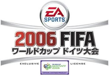 2006 FIFA ワールドカップ ドイツ大会 - Xbox360