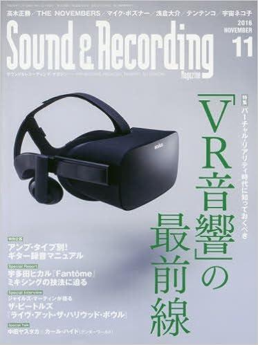 Sound & Recording Magazine (サウンド アンド レコーディング マガジン) 2016年 11月号 [雑誌](日本語) 雑誌 – 2016/9/24