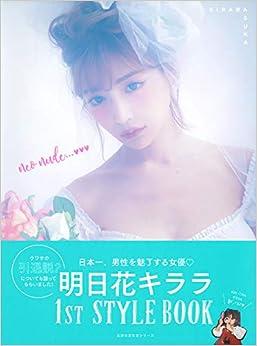 neo nude… (主婦の友生活シリーズ) (日本語) 単行本(ソフトカバー) – 2019/2/14