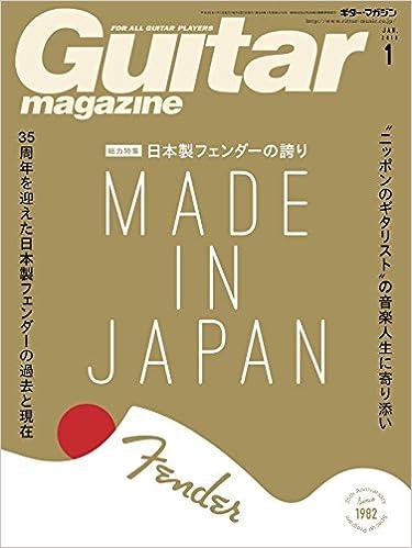 Guitar magazine (ギター・マガジン) 2018年 1月号 [雑誌](日本語) 雑誌 – 2017/12/13