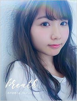 breath (TWJ books)(日本語) 大型本 – 2019/4/25