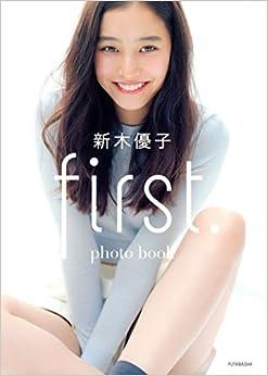 新木優子 photo book first.(日本語) 単行本(ソフトカバー) – 2015/12/16