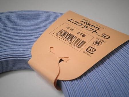 ハマナカ エコクラフト30 <カラー> クラフト 色番号118:パステルブルー 30m