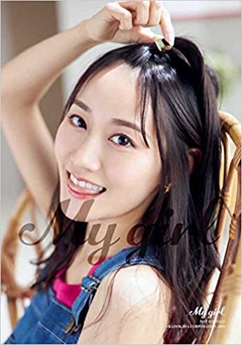 【Amazon.co.jp 限定】My Girl vol.29 小倉唯 生写真1枚(全2種)ランダム封入 (日本語) ムック – 2020/2/21