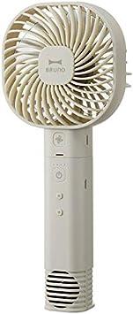 BRUNO ブルーノ 扇風機 小型 usb 充電 卓上 ハンディ 手持ち 小型扇風機 スピーカー ライト ポータブルスピーカーライトファン アイボリー BDE043-IV