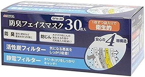 防臭フェイスマスク30枚 BFM-30