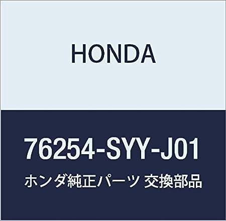 HONDA (ホンダ) 純正部品 フレームセツト L. 品番76254-SYY-J01