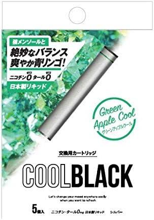 【最新】COOLBLACK クールブラック PloomTech プルームテック 互換 電子タバコ 320mAh 交換 カートリッジ 5本セット ニコチン タール ゼロ (グ...