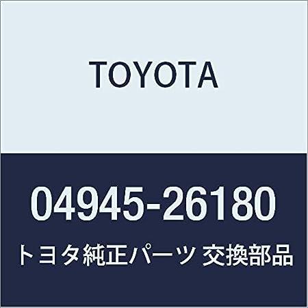 TOYOTA (トヨタ) 純正部品 アンチスクイール シムキット FR ハイエース/レジアスエース 品番04945-26180