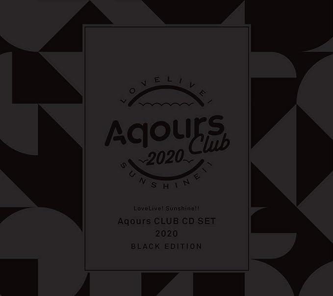 ラブライブ! サンシャイン!! Aqours CLUB CD SET 2020 BLACK EDITION (初回生産限定盤)