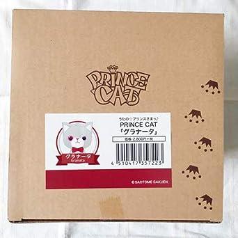 うたの☆プリンスさまっ♪ グラナータ 黒崎蘭丸 PRINCE CAT プリンスキャット 骨組なし ぬいぐるみ