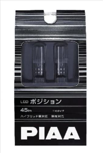 PIAA ( ピア ) LEDポジションバルブ 45lm 【3200K】 T10 12V0.7W 2個入り LEP105