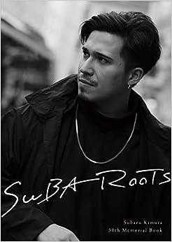 木村昴30thメモリアルブック「SUBA ROOTS」 ([バラエティ])(日本語) ムック – 2020/6/29