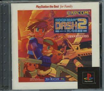 ロックマンDASH2 PlayStation the Best for Family